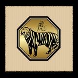 Ícone do zodíaco do tigre Fotos de Stock Royalty Free