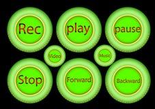 Ícone dos multimédios Foto de Stock