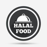 Ícone Halal do sinal dos produtos alimentares Alimento natural ilustração stock