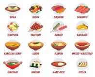 Ícone japonês do alimento ilustração stock