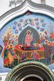 Ícone não a fachada da igreja da suposição em Yaroslavl Fotografia de Stock Royalty Free