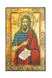 Ícone ortodoxo imagem de stock royalty free