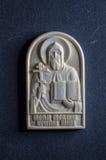 Ícone ortodoxo do marfim gigantesco handcrafted Foto de Stock