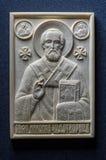 Ícone ortodoxo do marfim gigantesco handcrafted Fotos de Stock