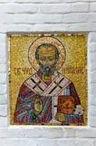 Ícone ortodoxo do mosaico na parede da igreja. Imagens de Stock Royalty Free