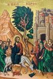 Ícone ortodoxo grego de Jesus Christ Fotos de Stock