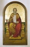 Ícone religioso foto de stock royalty free
