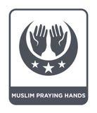 ícone rezando muçulmano das mãos no estilo na moda do projeto ícone rezando muçulmano das mãos isolado no fundo branco Muçulmanos ilustração stock