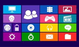 Ícone roxo do fundo do Desktop colorido Ilustração Stock