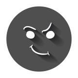 Ícone simples do vetor do sorriso Imagens de Stock Royalty Free