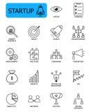 Ícone Startup Fotografia de Stock