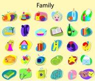 Ícones Imagens de Stock Royalty Free