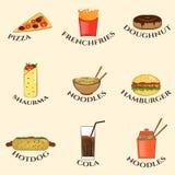 Ícones ajustados, símbolos do fast food do vetor Imagens de Stock