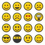 Ícones amarelos do sorriso ajustados no fundo branco Vetor Foto de Stock Royalty Free