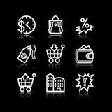 Ícones brancos do Web, jogo 26 Foto de Stock