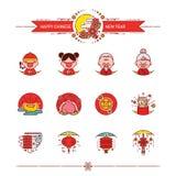Ícones chineses felizes do ano novo ajustados Imagens de Stock
