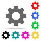 Ícones da engrenagem Elementos Web humana de ícones coloridos Ícone superior do projeto gráfico da qualidade Ícone simples para W ilustração royalty free