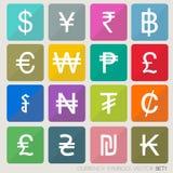 Ícones da moeda ajustados. Fotografia de Stock