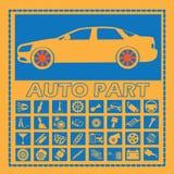 Ícones da peça do carro no quadrado azul Fotos de Stock