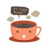 Ícones da ruptura de café ilustração royalty free