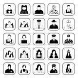 Ícones das profissões ajustados para a Web e o móbil Fotos de Stock Royalty Free