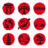 Ícones de Japão encontrados para circundar o vermelho ilustração stock