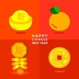 4 ícones de novo chinês Fotografia de Stock Royalty Free