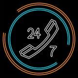 24 ícones de 7 serviços ao cliente - apoio ao cliente ilustração do vetor