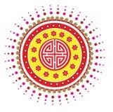 Ícones decorativos chineses Imagens de Stock Royalty Free