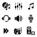 Ícones do áudio do computador ilustração stock