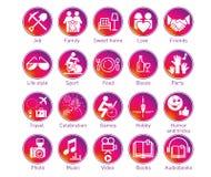 Ícones do círculo das histórias de Instagram ajustados ilustração do vetor