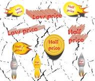 Ícones do meio e baixo e preço alto Fotografia de Stock