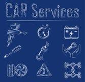 Ícones do serviço do carro Imagem de Stock Royalty Free