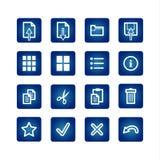 Ícones dos comandos do computador de Standart ajustados Fotografia de Stock