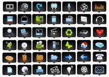 Ícones e logotipo Imagens de Stock Royalty Free
