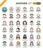 Ícones humanos do avatar da diversidade ilustração do vetor