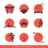 Ícones japoneses do tema ajustados Imagens de Stock