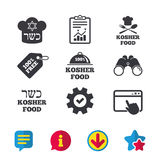 Ícones kosher dos produtos alimentares Símbolo natural da refeição Imagem de Stock