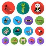 Ícones lisos de Japão do país na coleção do grupo para o projeto Japão e o marco vector a ilustração conservada em estoque da Web ilustração do vetor