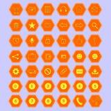 Ícones lisos para a Web Imagem de Stock