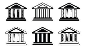 Ícones preto e branco ilustração do vetor