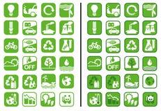 Ícones verdes Imagens de Stock Royalty Free