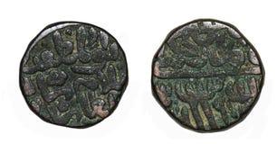 Índia antiga da moeda de cobre da dinastia de Suri Fotos de Stock Royalty Free