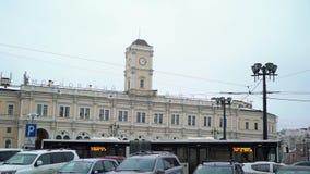 ΆΓΙΟΣ-ΠΕΤΡΟΥΠΟΛΗ, ΡΩΣΙΑ - 10 ΦΕΒΡΟΥΑΡΊΟΥ 2019: Σιδηροδρομικός σταθμός της Μόσχας φιλμ μικρού μήκους