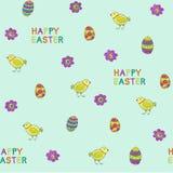Άνευ ραφής σχέδιο των στοιχείων άνοιξη για το σχέδιο Πάσχας Κουνέλι, αυγά και καλάθι απεικόνιση αποθεμάτων