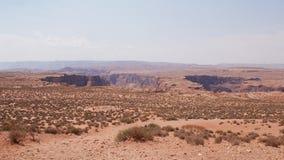 Έρημος æ ² ™æ ¼ της Αριζόνα στοκ φωτογραφία με δικαίωμα ελεύθερης χρήσης