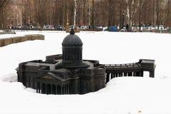 Αγία Πετρούπολη, Ρωσία, στις 10 Μαρτίου 2019 Σχεδιάγραμμα του Kazan καθεδρικού ναού στο πάρκο πόλεων το χειμώνα στοκ εικόνα