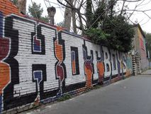 Αστικά γκράφιτι στα προάστια στοκ φωτογραφίες με δικαίωμα ελεύθερης χρήσης