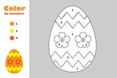 Αυγό διακοσμήσεων στο ύφος κινούμενων σχεδίων, χρώμα από τον αριθμό, παιχνίδι εγγράφου εκπαίδευσης Πάσχας για την ανάπτυξη των πα απεικόνιση αποθεμάτων