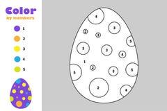 Αυγό στο ύφος κινούμενων σχεδίων, χρώμα από τον αριθμό, παιχνίδι εγγράφου εκπαίδευσης Πάσχας για την ανάπτυξη των παιδιών, χρωματ ελεύθερη απεικόνιση δικαιώματος